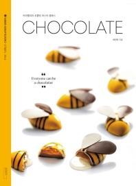 Chocolate(초콜릿)